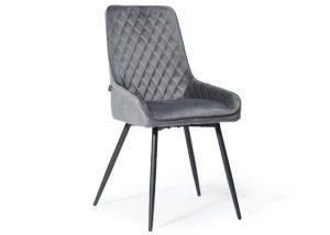 """Kėdės """"Amela"""" pilkos"""